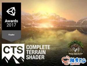 Unity完整地形着色器CTS 2019 – Complete Terrain Shader v2019.1.6