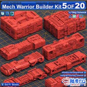 3DMAX军事科幻感硬表面收集箱3D模型