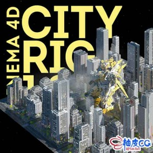 C4D城市楼房建筑设施预设 C4DCityRig 1.7