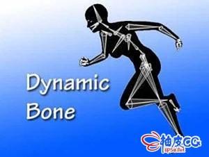 Dynamic Bone 1.2.1 - Unity角色骨骼关节插件