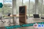 V-Ray渲染器 v5.00.04 / v5.00.05 for 3ds Max 2016 ~ 2021破解版