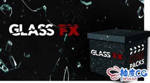 影视级4K高清玻璃破碎视频素材 + 音效 + 视频教程