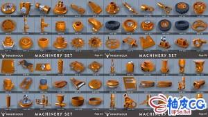 机械零件套件多边形3D模型素材