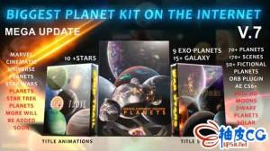 AE模板 宇宙太阳系行星星系系统套件 Biggest Solar System Kit On The Internet V.7
