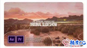 AE模板 / Pr预设 电影预告片3D球视觉差照片幻灯秀 3D Sphere Original Parallax Slideshow