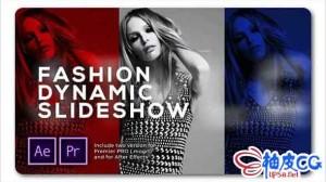AE模板 + Pr预设 魅力广告宣传时尚动态展示视频 Slideshow Fashion Dynamic