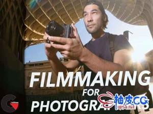 摄影师制作摄影作品FCPX全流程视频教程 + 英语字幕
