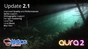 Unity 体积照明雾解决方案 Aura 2 - Volumetric Lighting Fog 2.1.13