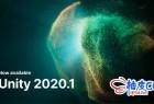 游戏开发引擎软件Unity 2020.1.0f1 / Unity 2020.1.1f1 / Unity Pro 2020.1.2f1 / Unity Pro 2020.1.3f1 / Unity Pro 2020.1.6f1 WIN x64替换破解版