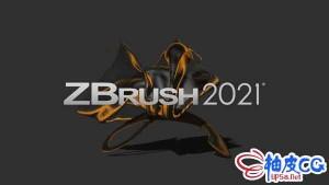 3D模型雕刻软件ZBRUSH 2021 WIN中/英 替换破解版