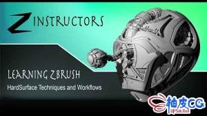 ZBrush科幻头盔三维模型硬表面全级别雕刻视频教程