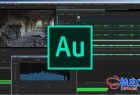 Adobe Audition影视纪录片访谈短片声音后期制作视频教程