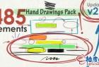 AE模板 485个2D手绘素描涂鸦图形元素 Hand Drawings Pack +视频素材(带Alpha通道)