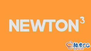 AE CC 2014 ~ 2020 二维物理引擎Newton 3.3.0 Win破解版