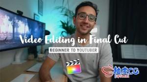 FCPX视频编辑训练入门到高级视频教程