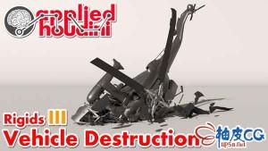 Houdini制作直升机坠毁地面动画特效视频教程