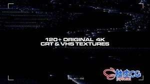 120个复古风格信号损坏雪花毛刺闪烁失真后期特效4K高清视频素材
