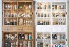 3DSMAX室内酒柜物品柜三维模型