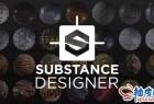 Substance Designer材质贴图制作基础培训视频教程