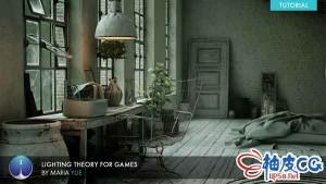 UE4游戏照明理论详解视频教程 EXP-Lighting Theory for Games  Maria Yue