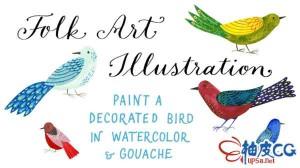 民间艺术插图:绘制水彩和水粉画装饰鸟视频教程