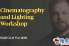 电影级摄影灯光艺术训练视频教程