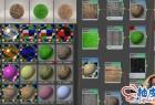 3DSMAX VRay快速制作逼真材质视频教程