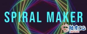 AE创建螺旋图案插件 Spiral Maker for After Effects + 视频教程