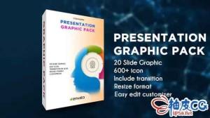 AE模板 商业公司市场营销广告信息图介绍 Presentation Graphic Pack