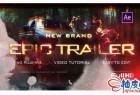 AE模板 史诗级动作电影视觉冲击开场片头 Epic Trailer 3 in 1