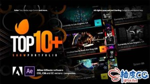 AE模板 10个顶级热门介绍促销片头 Top +10 Opener