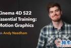 C4D S22运动图形动画基础训练视频教程
