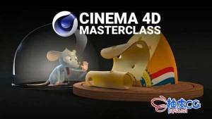 Cinema 4D技能训练大师班终极指南视频教程