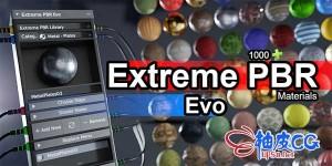 Blender材质管理插件Extreme Pbr Evo(含1100种PBR贴图材质库)
