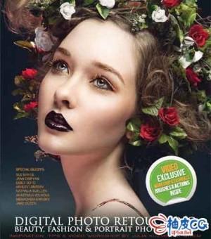 Photoshop时尚人像摄影数码照片修饰美容视频教程