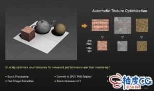 3DSMAX自动创建低分辨率纹理插件ProxyTextures v1.05 Trial