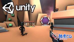 Unity开发第一视角射击游戏实例视频教程