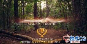 AE模板 电影森林实景耀斑浪漫魔幻介绍片头视频 magic trailer