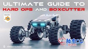 Blender创建科幻越野车硬表面建模终极指南