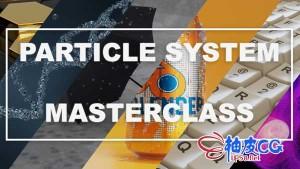 Blender精通粒子系统培训大师班视频教程