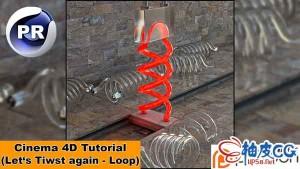 C4D创建弹簧扭曲3D模型视频教程
