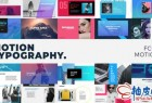 FCPX插件预设 20组时尚文字图片排版字幕动画