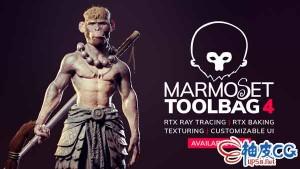 八猴渲染器 专业3D材质渲染软件Marmoset Toolbag 4 / 4.01 Win x64破解版
