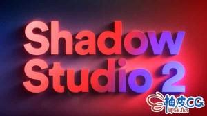 AE终极真实阴影模拟插件Shadow Studio 2 v1.0 Win + 视频教程