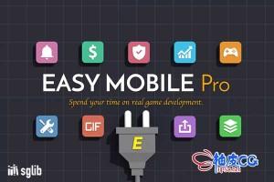 Unity 3D手游制作工具 Easy Mobile Pro 2.8.0 + 视频教程