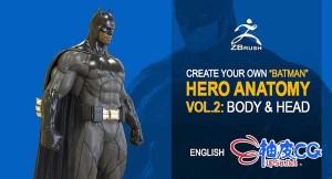 ZBrush数字雕刻蝙蝠侠3D模型全流程视频教程