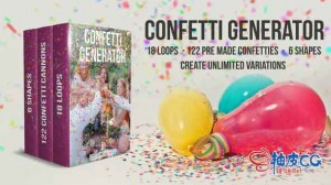 AE模板 婚礼派对浪漫五彩纸屑飞舞狂欢套装 Confetti Generator Bundle