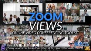 AE模板 网络研讨会在线视频电话会议工具包Zoom Views Online Video Conferencing Toolkit