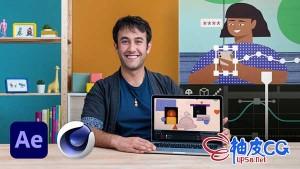 AE结合C4D创建2D和3D动画核心技术训练视频教程