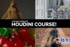 Houdini降雨沙子火花破坏爆炸烟雾液体FX视觉特效模拟高手视频教程